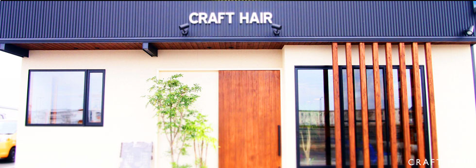 CRAFT HAIR